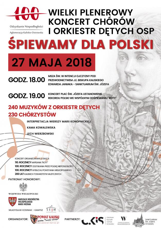 Gremialnie Wykonają Rotę Marii Konopnickiej Radio Poznań