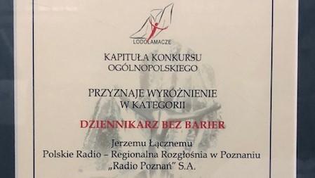 Jerzy Łączny