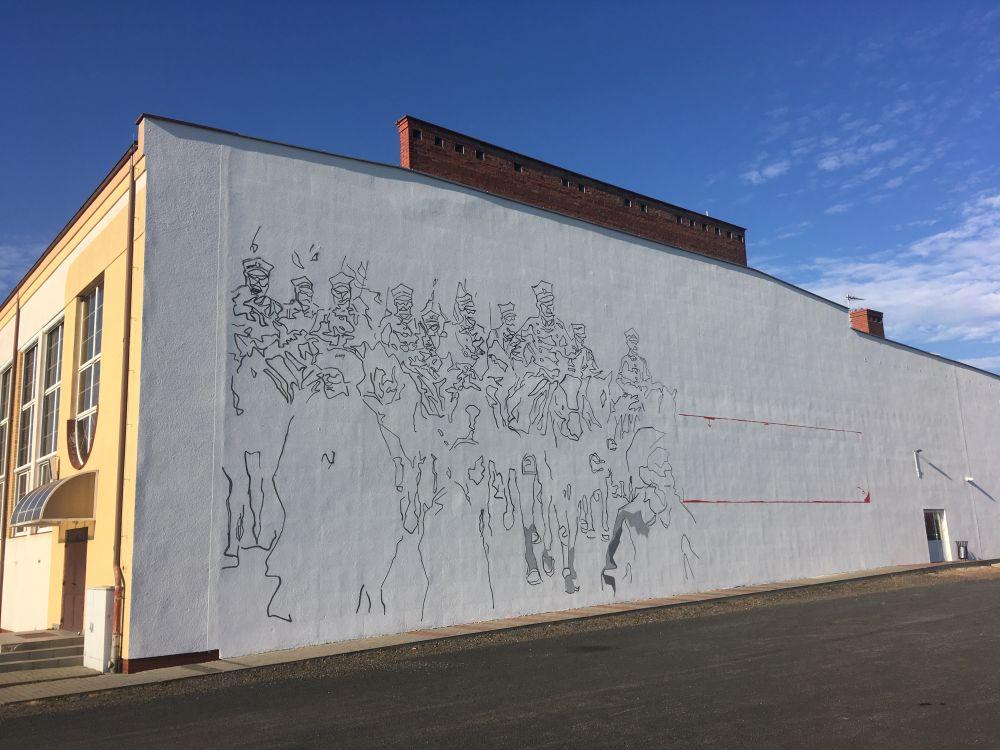 Mural Kleczew - Sławomir Zasadzki