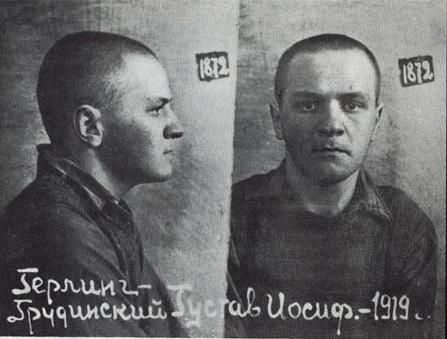 Gustaw Herling-Grudziński - wikipedia.org