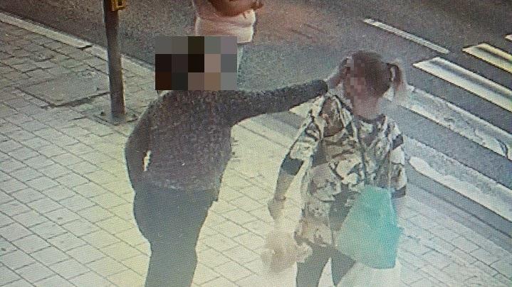 zaatakowana kobieta w ciąży park wilsona - Facebook poszkodowanej