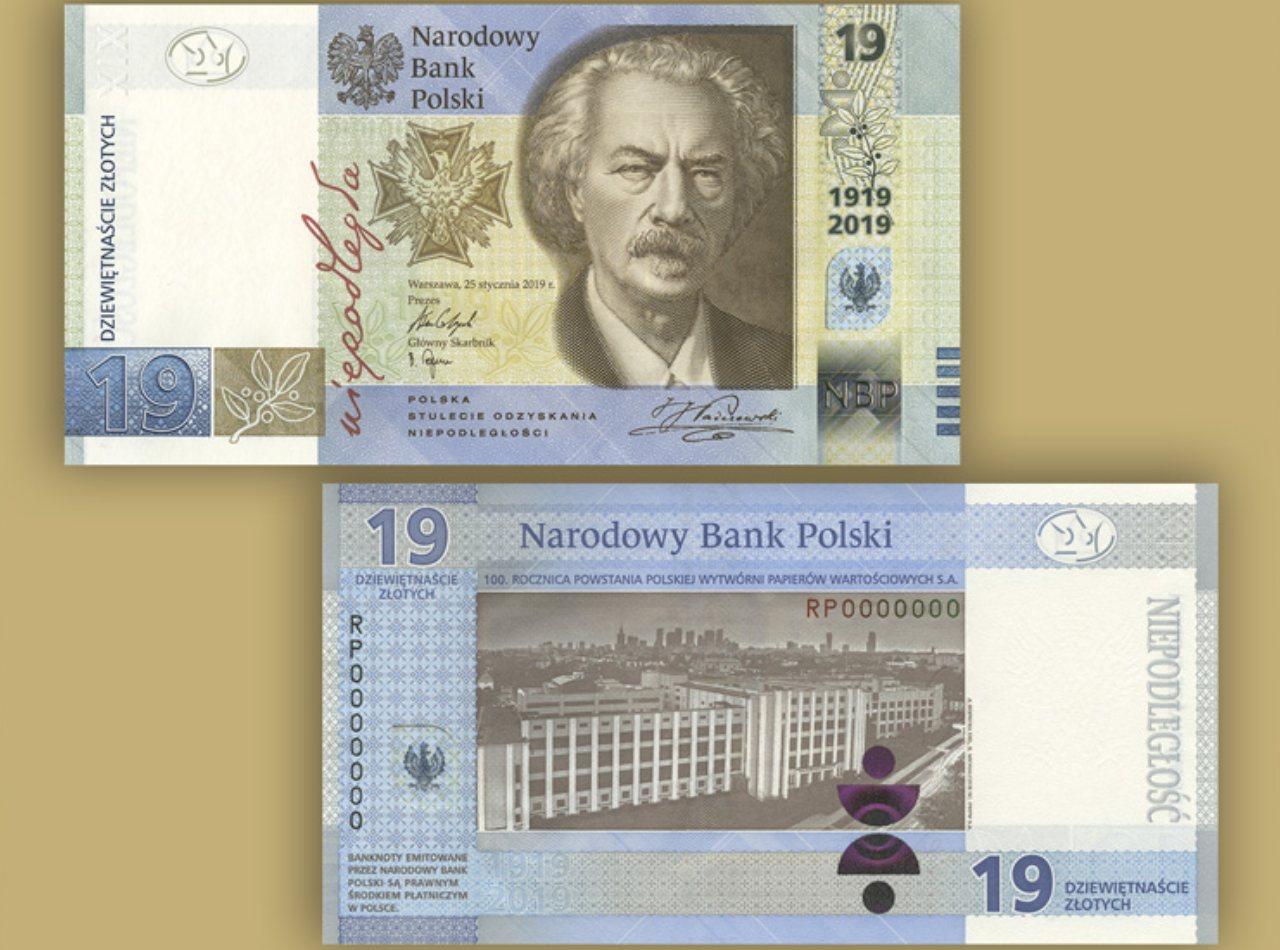 nbp banknot 19 pln złotych narodowy bank polski - Narodowy Bank Polski