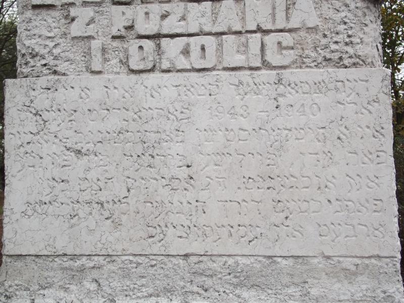 Znicze pod pomnikiem upamiętniającym Obóz Pracy dla Żydów w Poznaniu