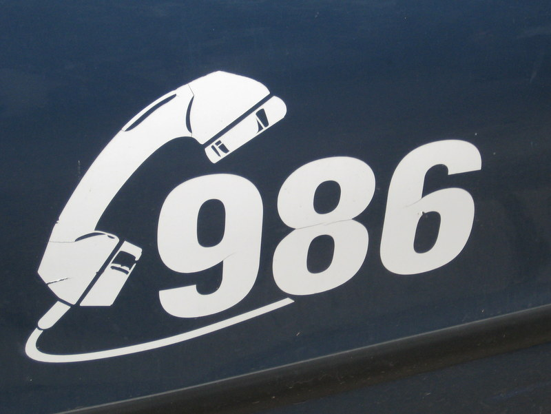 straż miejska logo - Jacek Butlewski