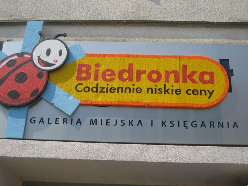 Arsenał galeria szyld - Jacek Butlewski