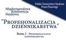 profesjonalizacja dziennikarstwa konferencja - UAM