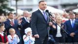 Prezydent w Kępnie i Ostrzeszowie