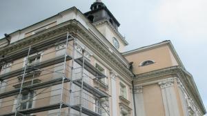Pieniądze na renowację