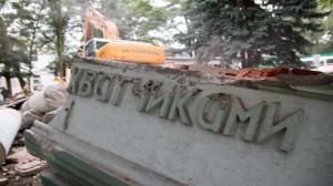 Mauzoleum Armii Czerwonej w Trzciance wyburzone. Sprzeciw Ambasady Rosji