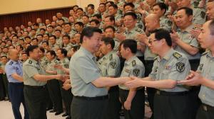 Zbliża się kongres Chińskiej Partii Komunistycznej