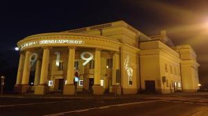 Kaliski teatr z rekordowym dofinansowaniem