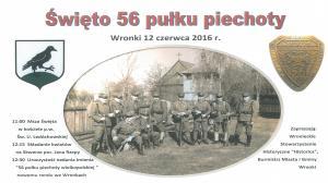 Rondo 56 Pułku Piechoty