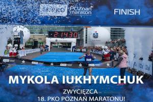 18. PKO Poznań Maraton - wyniki, zdjęcia!