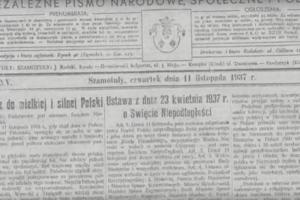 11 listopada w prasie z lat trzydziestych (WIDEO)