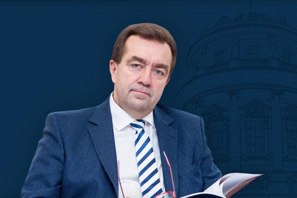prof. andrzej tykarski - prof. Andrzej Tykarski