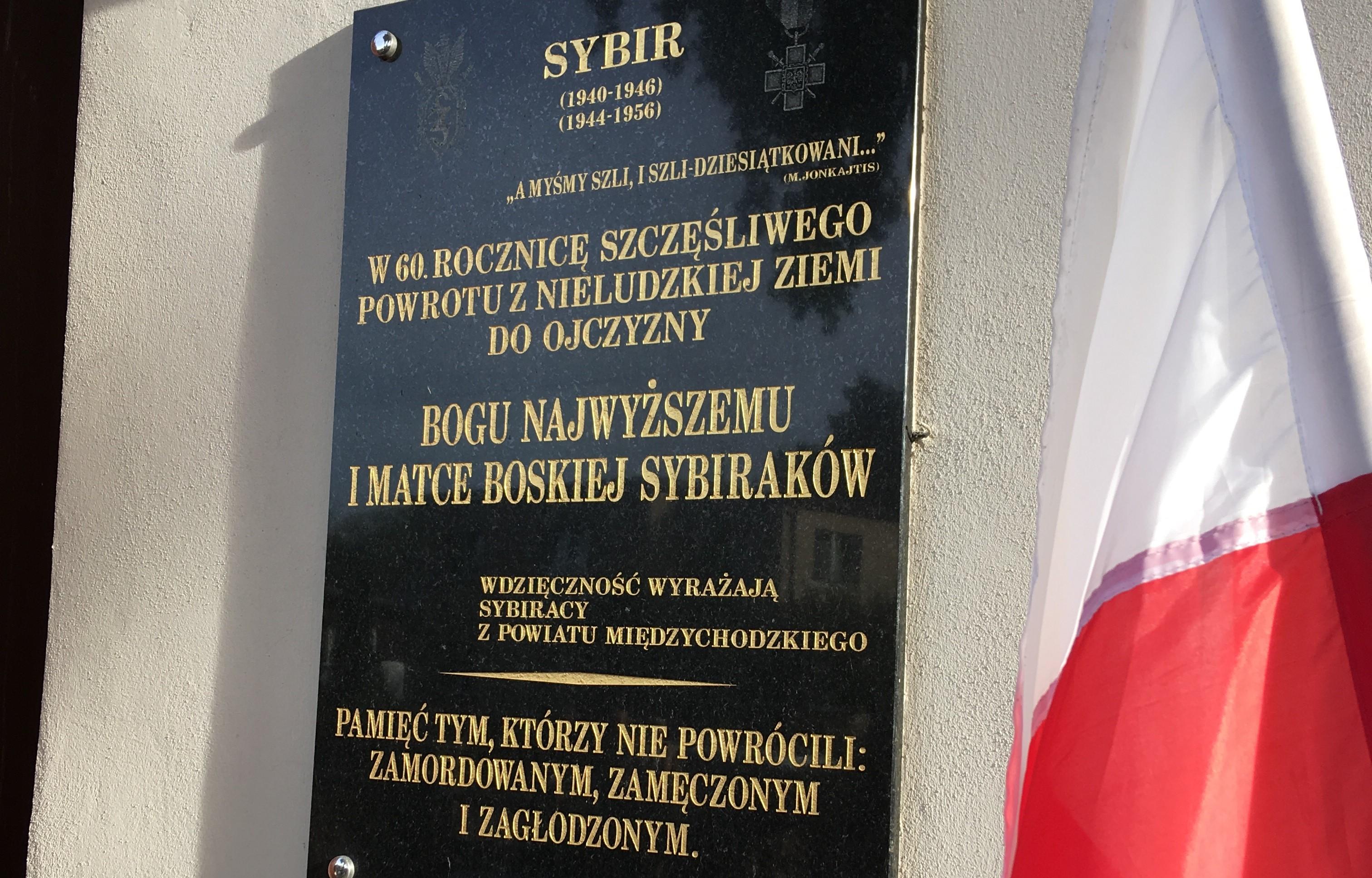 międzychód uroczystości  - Andrzej Ciborski
