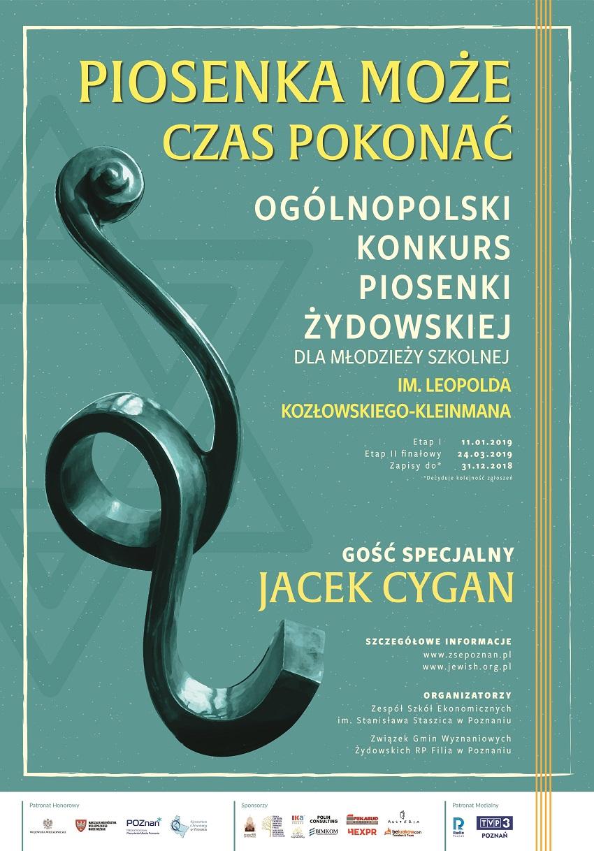 PLAKAT - Ogo_lnopolski konkurs piosenki z_ydowskiej - Materiały prasowe
