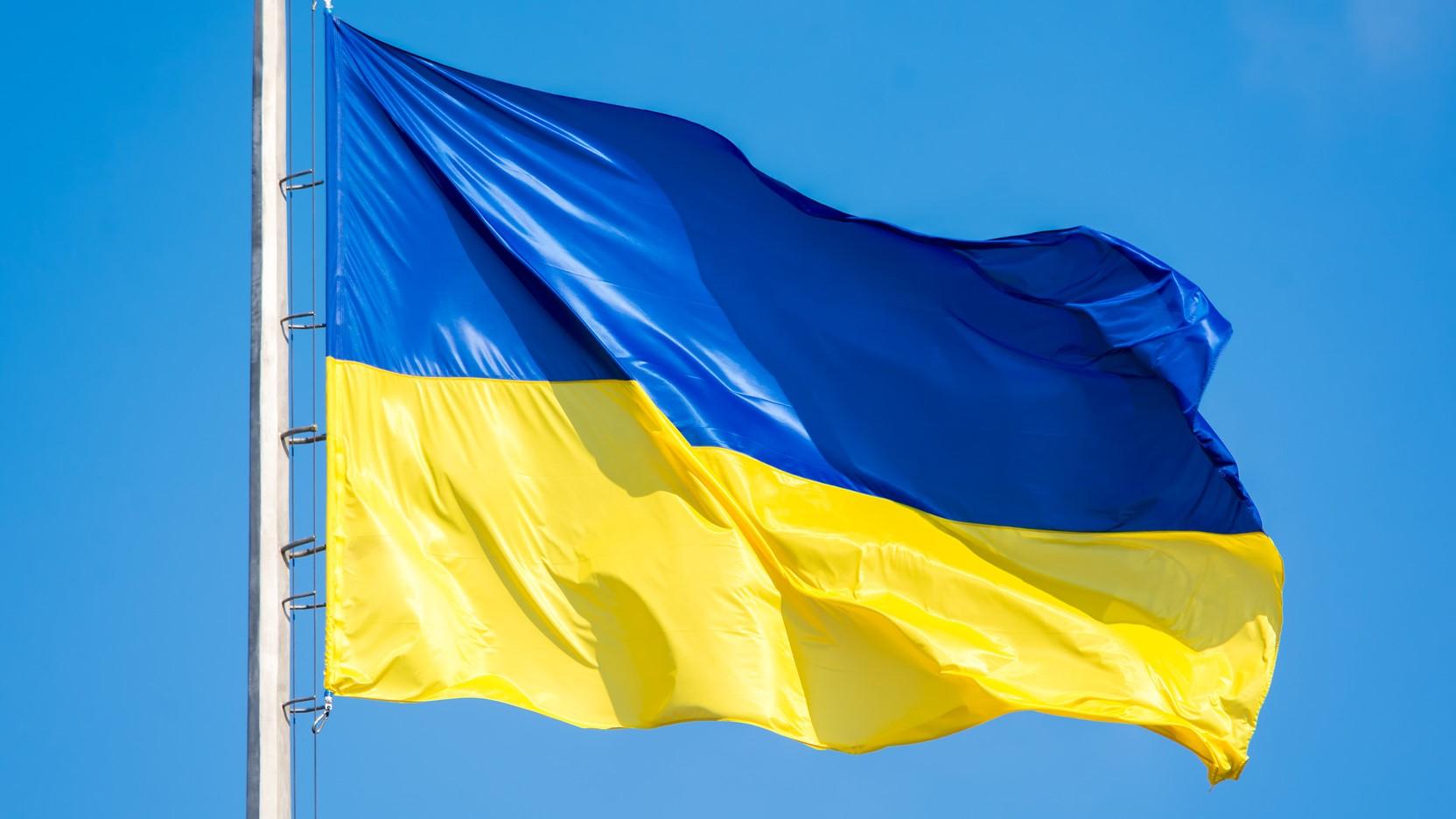 flaga ukraina - fotolia