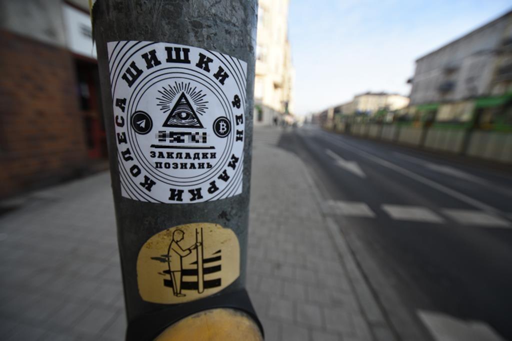 narkotyki cyrylica reklama - Wojtek Wardejn - Radio Poznań