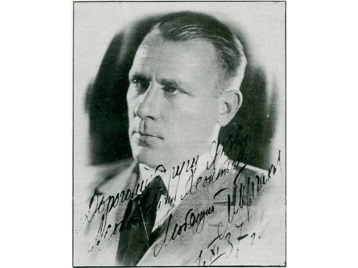 bułhakow bulhakov - Wikipedia