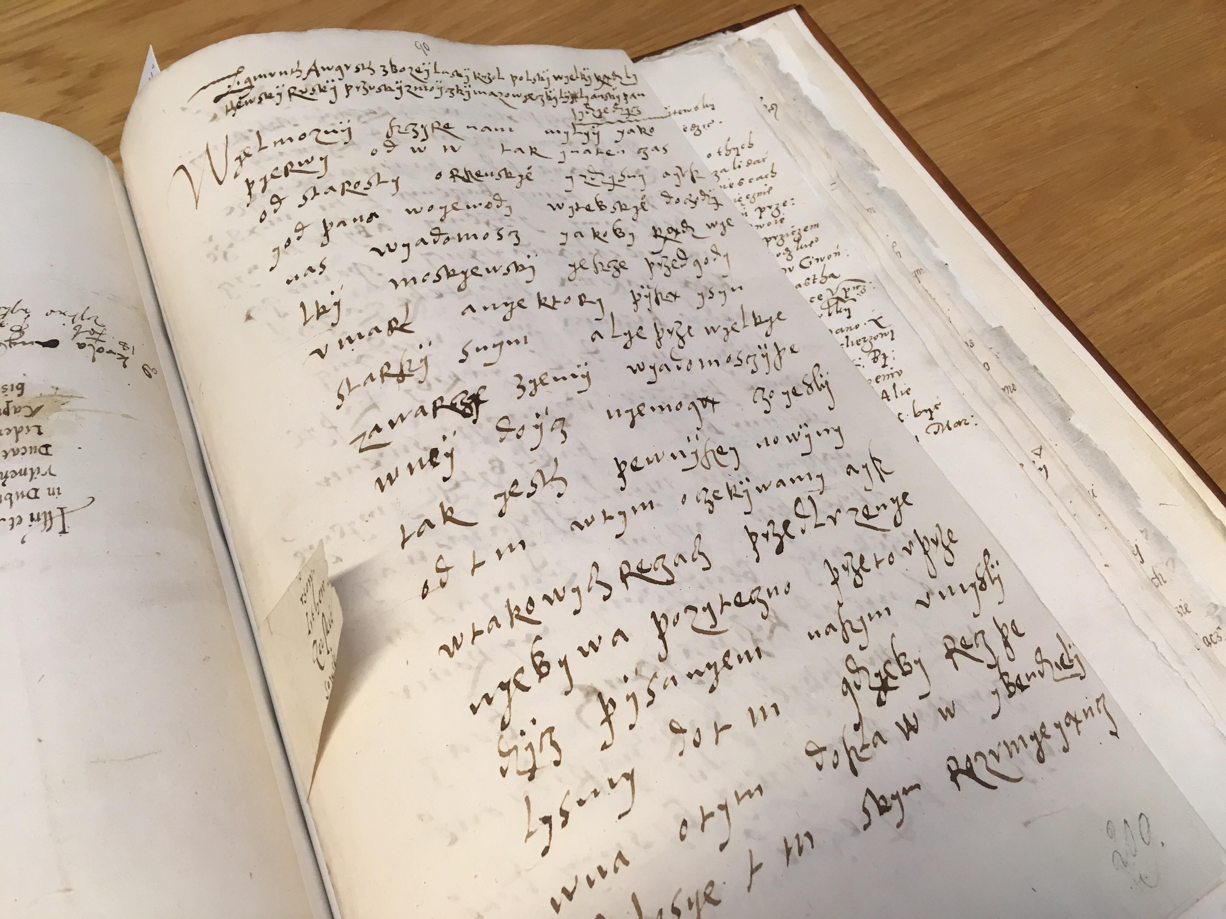 Pismo Zygmunta Augusta - Pismo Zygmunta Augusta/Fot. Jacek Butlewski