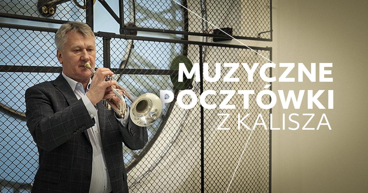 Muzyczne pocztówki z Kalisza - Organizator